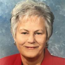 Kay Ulmer Gainey