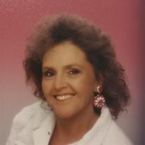 Paula Jo Hamric (nee: Sanders)