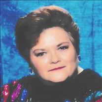Barbara Estle Westover