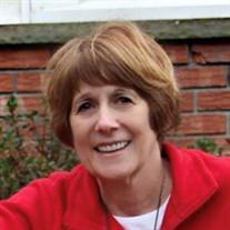 Marcia Kaye Hatfield