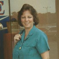 Carole Diane Howell
