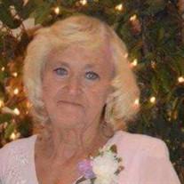 Ms. Patricia Ann French