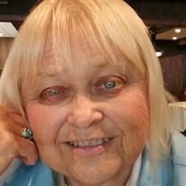 Suzanne Kaye Randall