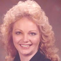 Mary Edith Crow Collins