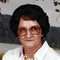 Clara C. Dees