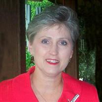 """Barbara Jane """"B.J."""" Gadd"""