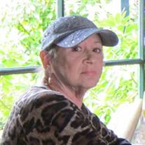 Nancy Elaine Scribner
