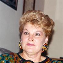 Pamela Kay Butzer