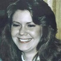 Patricia Ann Mitchum Carrigan