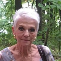 Christine Louise Cybulski
