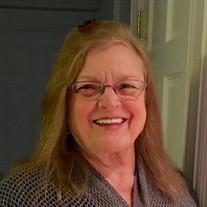 Patricia Ann Janecek