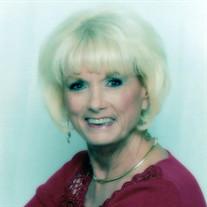 Dorothy Ann Gohm