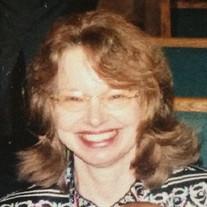 Patricia Gail Knight  Eaton