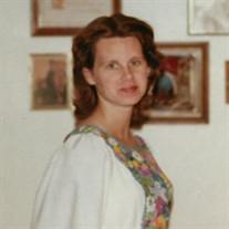 Veree Ann Cardinale