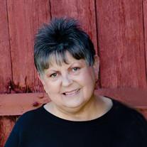 Cynthia Hazel Nelson