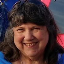Lois Maxine Cain
