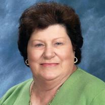 Doris A. Hamrick