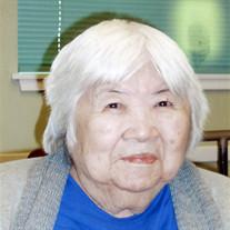 Grace Mitsuko Yamada