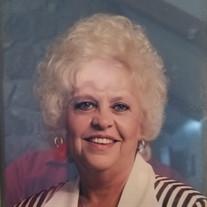 Frankie Pauline Smith Maples
