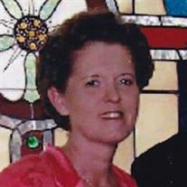 Pamela Jean Eason