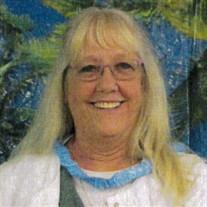 Cathy Ann Tiernan