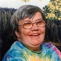 Carol Ann Milam