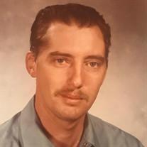 Gary Wayne Adkins