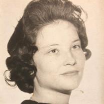 Alice Merline Poyner