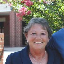 Mrs. Patricia Ann Emerson Wade