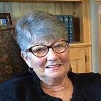 Carolyn Ann Mackey-Gautz