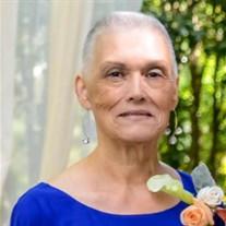 Hazel  Ann Chavis Bishop
