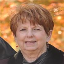Joyce Elaine Hannah