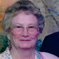 Mildred Marie Gardner