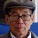Guey Hong Seto